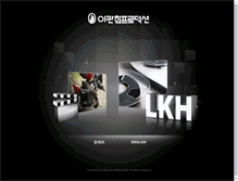 Tablet Preview of lkh.co.kr